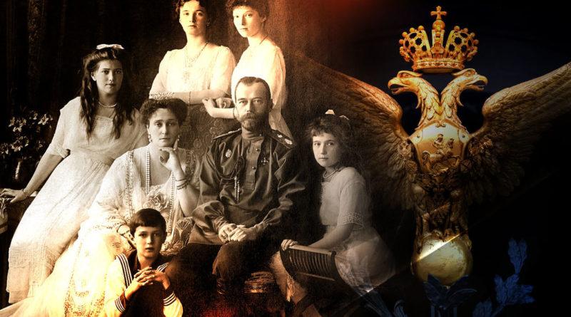Кому кланяется Дума в лице убиенных Романовых?