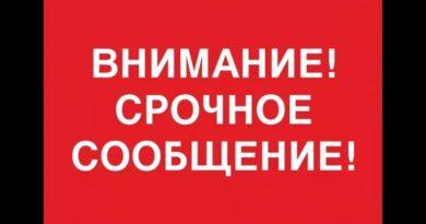 ВАЖНО: В Донецке прогремело два взрыва (+ВИДЕО, ФОТО)