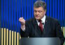 «Такого запугивания не было даже при Януковиче»: Галичина в ярости от предвыборной кампании Порошенко (ФОТО)