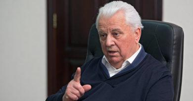 Кравчук озвучил шаги для «возвращения Донбасса» (ВИДЕО)