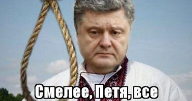 «Юридический киллер» анонсировал арест всего имущества Порошенко