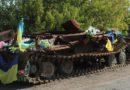 Для Европы нет большего позора, чем украинская армия, — военный эксперт