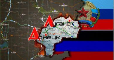 Принятие неизбежного — официальный документооборот ВСУ признал субъектность ДНР и ЛНР (ДОКУМЕНТ)