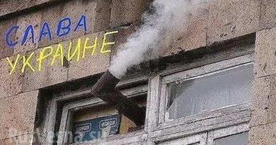 Cкакали, скакали и доскакались: Украинцы возвращаются к отоплению дровами.