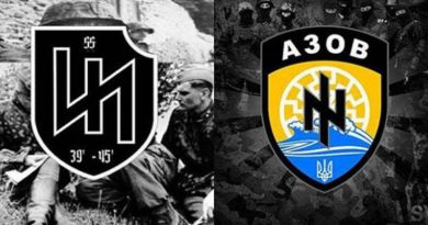 Радикалы возмущены: в конгрессе США предложили признать «Азов» террористической группировкой