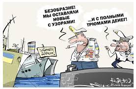 Шах и мат: ФСБ обнародовала кадры передачи Украине исправных кораблей (ВИДЕО)