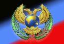 В ДНР ответили на инициативу Киева о замене переговорщиков в Минске
