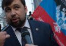 ДНР не будет выполнять решения «нормандской четвёрки» пока Киев не опубликует подлинный текст коммюнике, — Пушилин