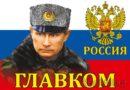 Александр Халдей. Россия без Путина: как избежать катастрофы?