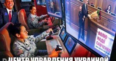 Допрыгались.   США управляют Украиной уже напрямую — депутат Рады опубликовал сенсационный документ