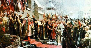 Этот день в истории. 18 января 1654г. Переяславская Рада