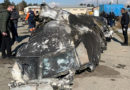 Уничтожение украинского самолёта в Иране могли организовать США и Израиль, — американские СМИ