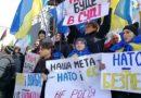 Константин Кеворкян.Мыслепреступление по-украински: Донос как национальная идея