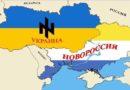Новая народная республика на юге Украины: СБУ заявила о задержании сепаратистов