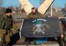 Владислав Мальцев.Белая угроза: США боятся вербовки американцев в «Азов»
