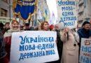 Александр Скубченко.Миллионы граждан Украины живут дома как иностранцы
