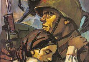 День освобождения Украины от немецко-фашистских захватчиков.