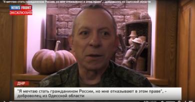 «Я мечтаю стать гражданином России, но мне отказывают в этом праве», — доброволец из Одесской области