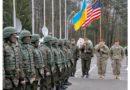 Алексей Зотьев.Особенности военного сотрудничества Киева с Вашингтоном