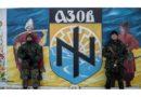Владислав Мальцев.Расисты из Украины: как «Азов» дошел до Вашингтона