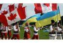 Дмитрий Ковалевич.Тут куют «патриотов». Как Канада приручала украинскую диаспору