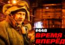 Евгений Супер.Экономика России не рухнет никогда. Вот почему