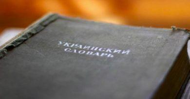 Руслан Веснянко.Главный украинизатор бьётся в истерике: дети не говорят на мове!