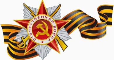 Годовщина начала Великой Отечественной войны в Одессе.