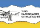 Николай Стороженко.Сто тысяч украинцев позвали на «войну с Россией»
