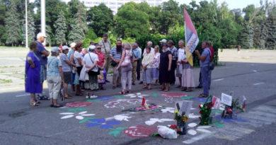 25 июля. Митинг на Куликовом поле
