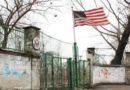 Алексей Логофет.США реанимируют проект огромного разведцентра в Кишинёве