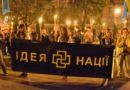 Иван Кононов.Украина пытается скрыть от глаз мировой общественности возрождающийся в стране неонацизм