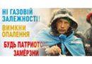 Константин Одессит.Ще нэ змэрзла Украйина