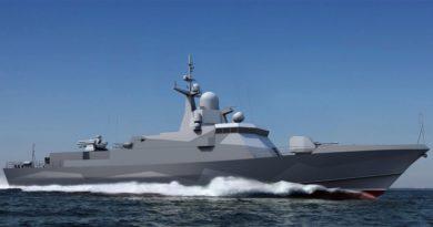 В Керчи спущен на воду очередной  малый ракетный корабль (МРК) «Аскольд»