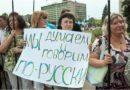 Святослав Князев.Педагогическое подполье Украины