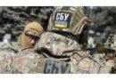 Николай Грицай.На Украине готовят репрессии в нескольких регионах под видом защиты от Москвы
