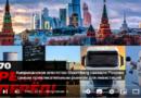 Хроники страны-«бензоколонки»: У российской экономики блестящее будущее. Объясняем почему